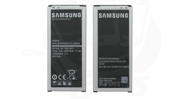 La batteria del Samsung S7 durerà di più?
