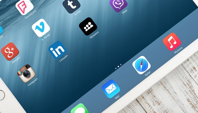 IOS 9 svela l'arrivo di iPad Pro
