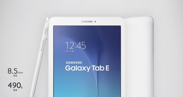 Samsung annuncia il nuovo Galaxy Tab E