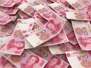 Svalutazione dello yuan