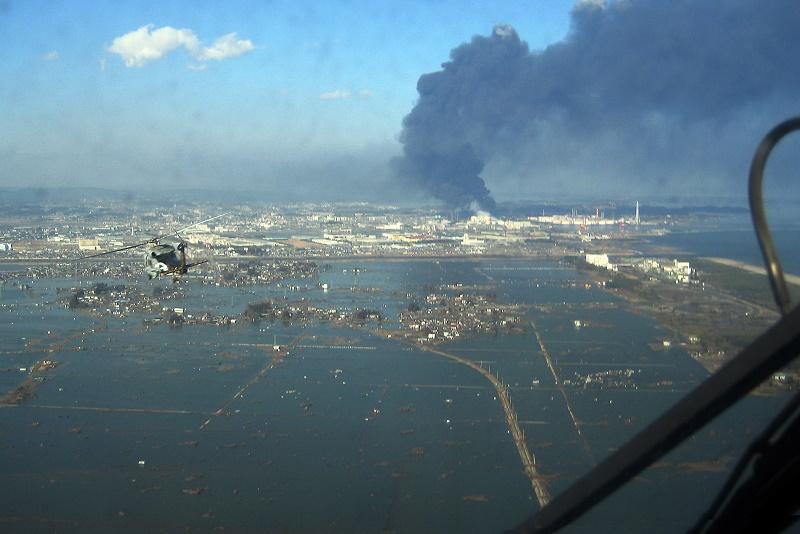 Terremoto di Fukushima
